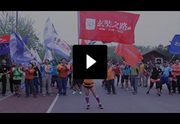 玄奘之路商学院戈壁挑战赛-戈10-中南大学EMBA精彩视频