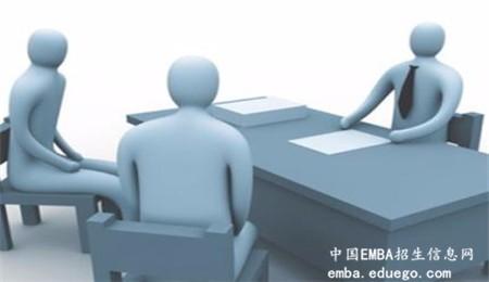 EMBA面试需要审核的资料解读