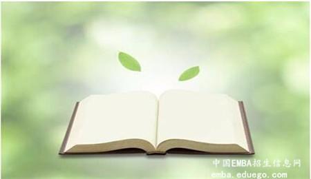 如何选择合适的EMBA备考辅导书?