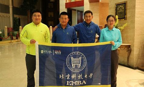 北京科技大学毕业典礼学位授予仪式