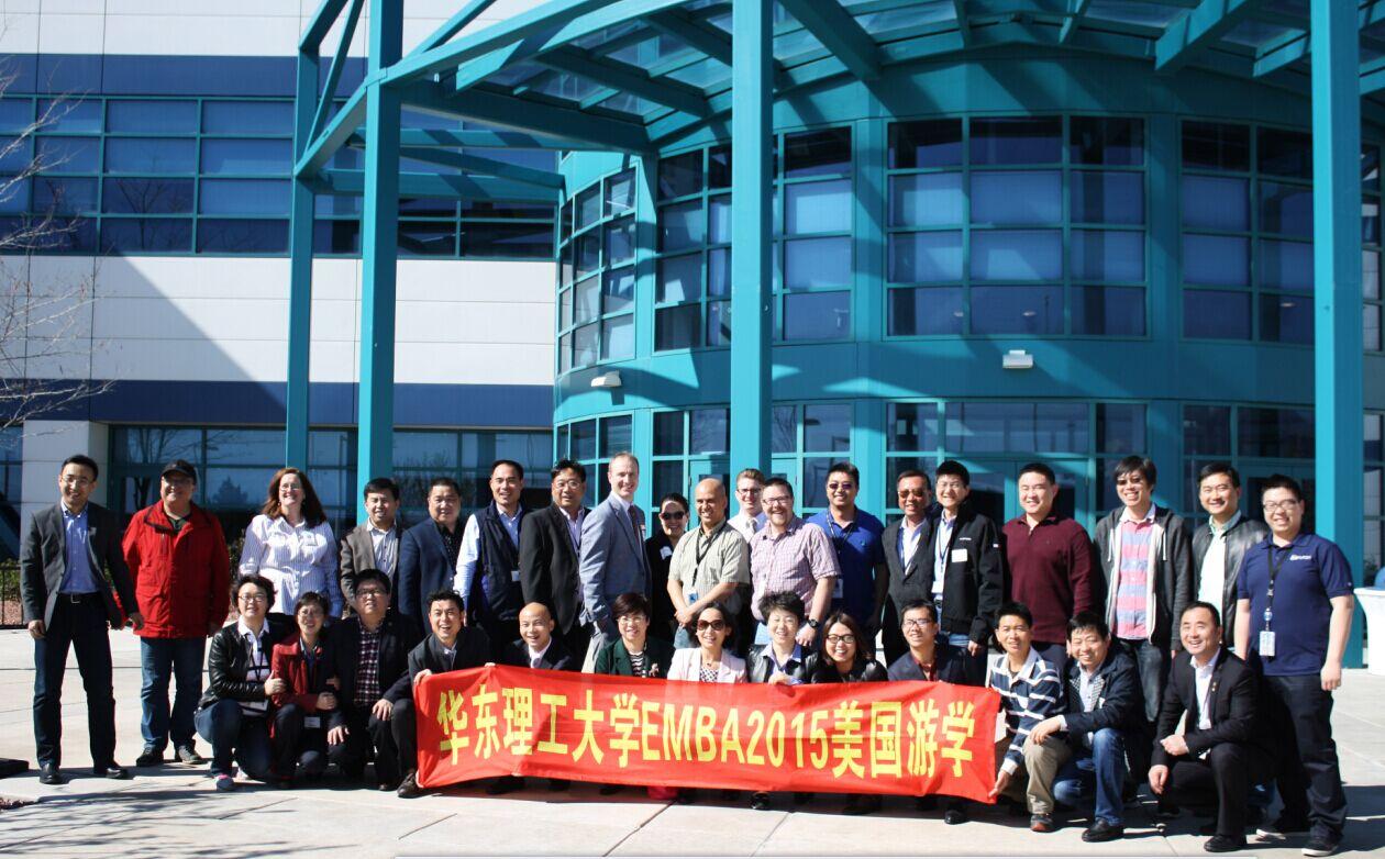 华东理工大学EMBA2015美国游学