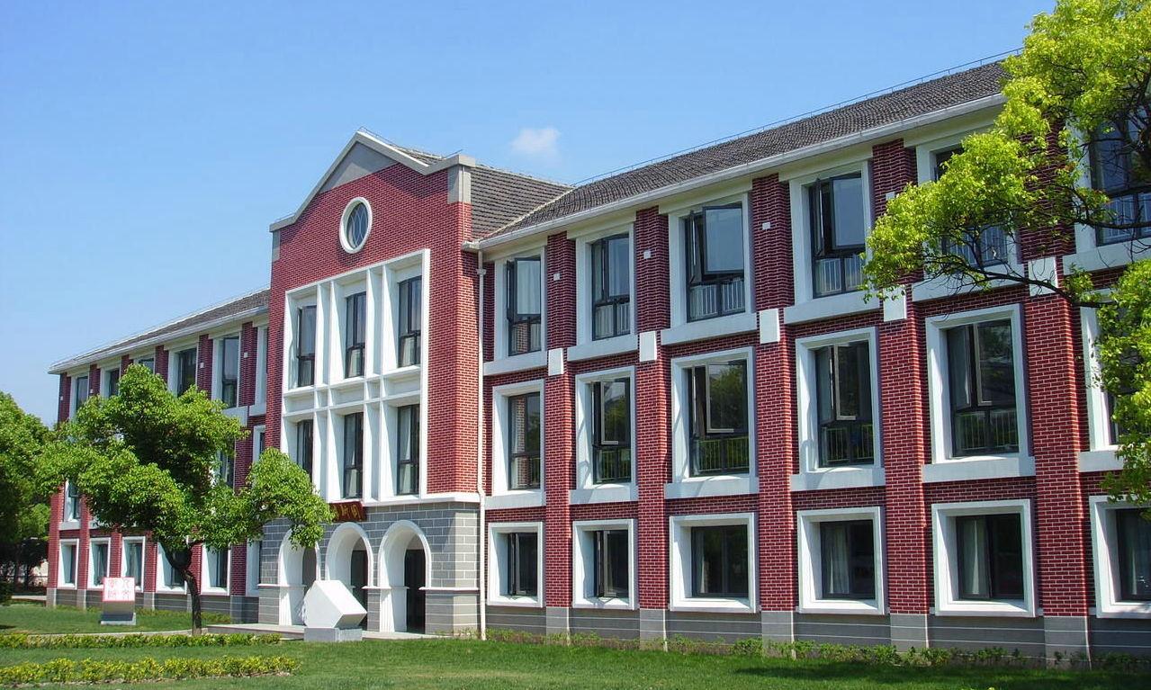 上海财经大学校园实景-上海财经大学正门