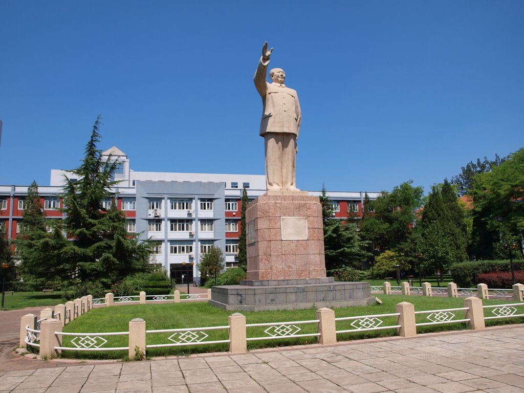 北京交通大学校园实景-北京交通大学校园实景