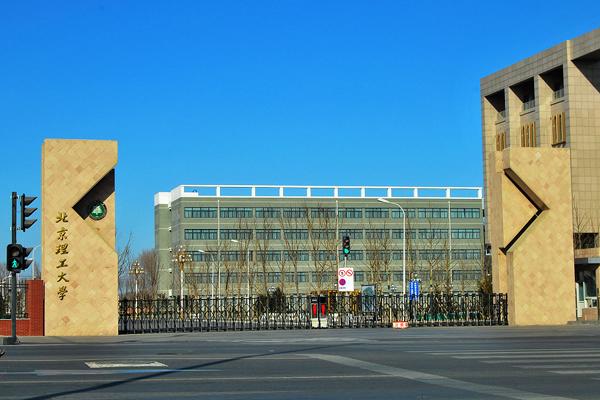 北京理工大学校园风光