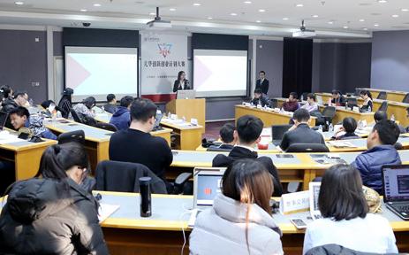 北京大学光华管理学院EMBA上课图集