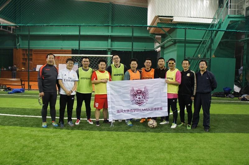 南开大学EMBA足球联盟-