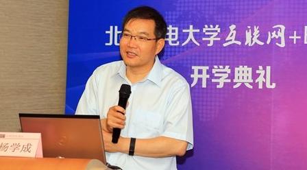 北京邮电大学2012EMBA开学典礼