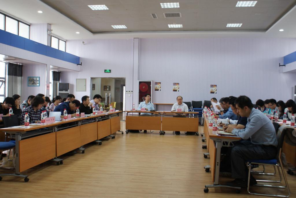 西安交通大学EMBA研究生研讨课-