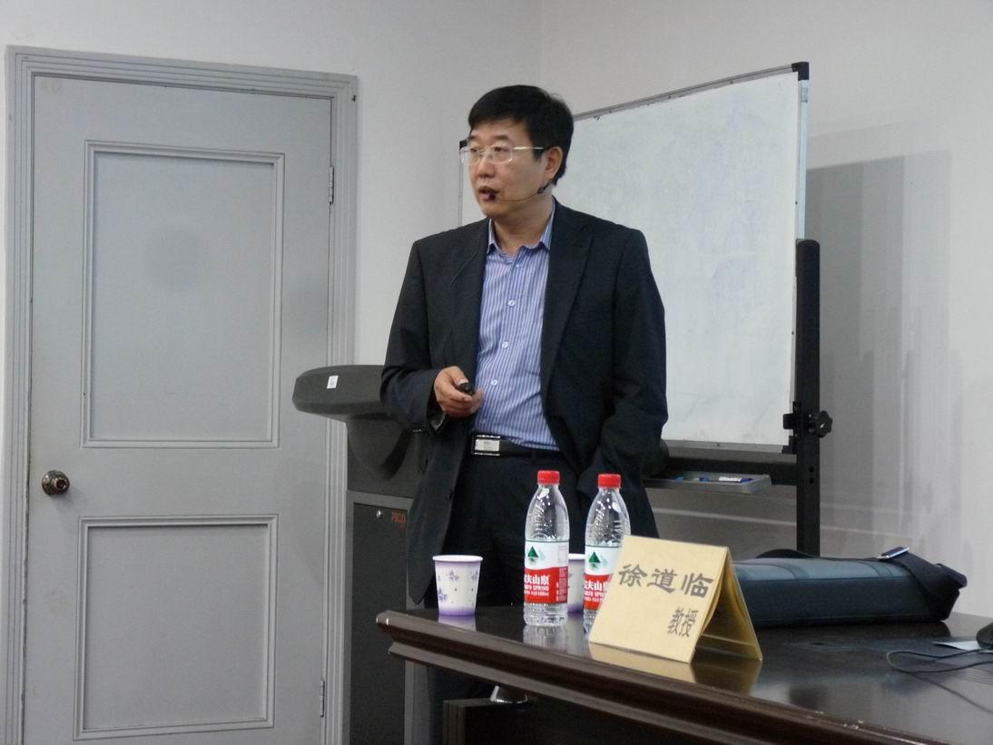 湖南大学徐道临教授讲课