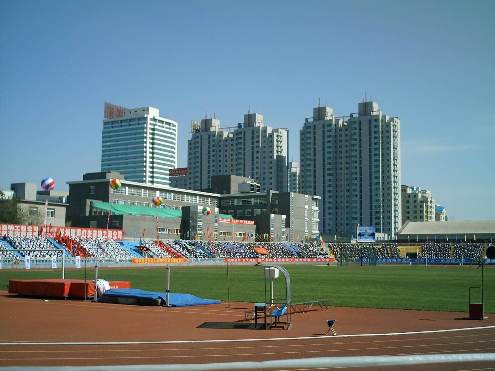 东北大学操场