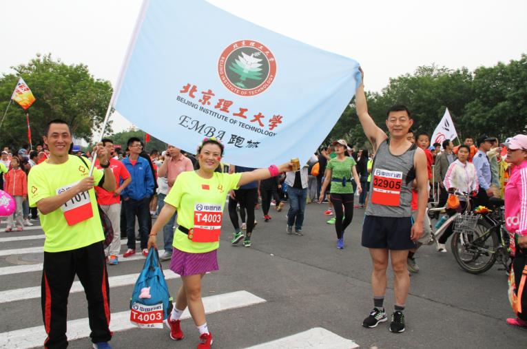 北京理工大学EMBA马拉松赛