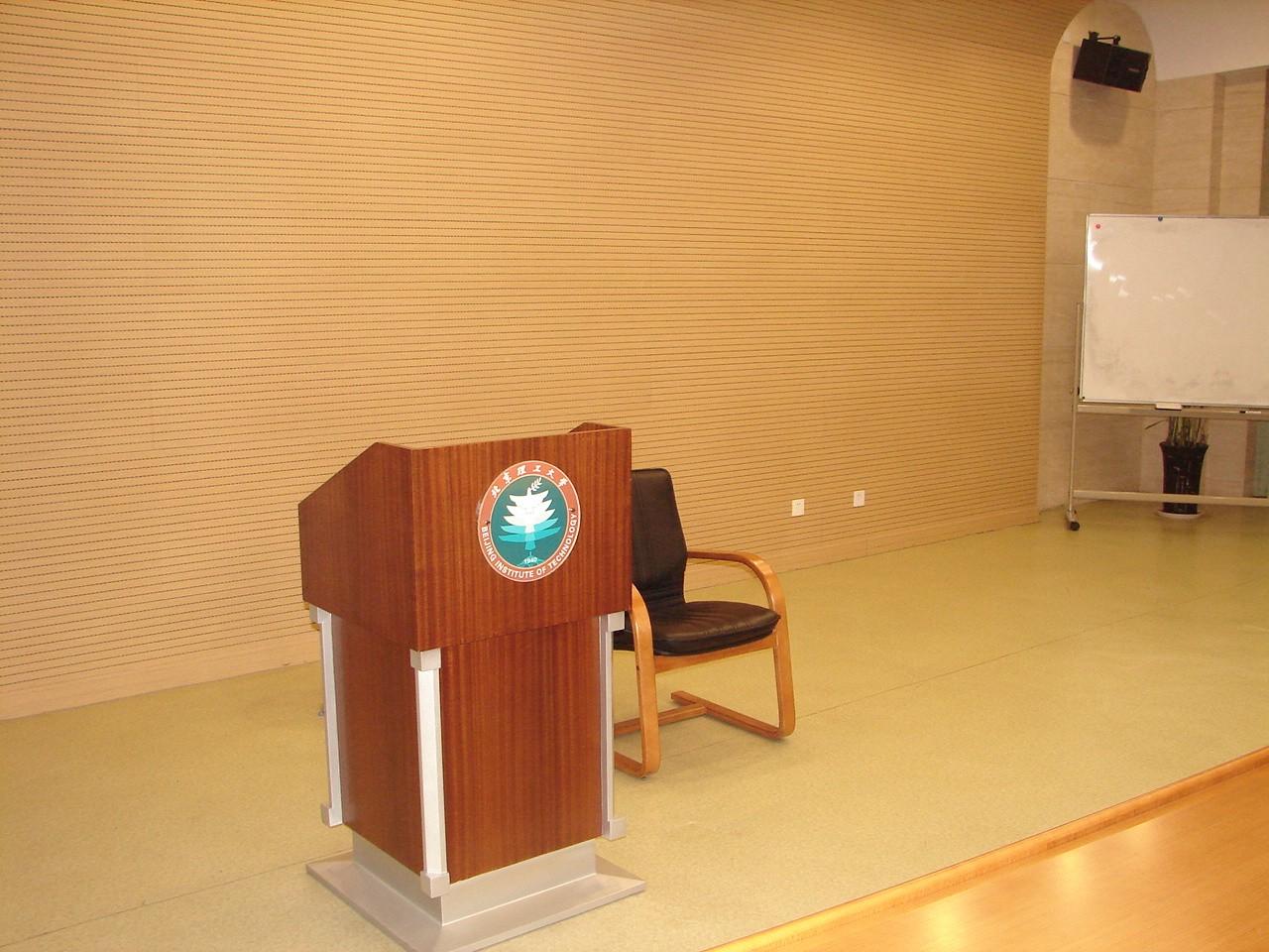 北京理工大学教室-