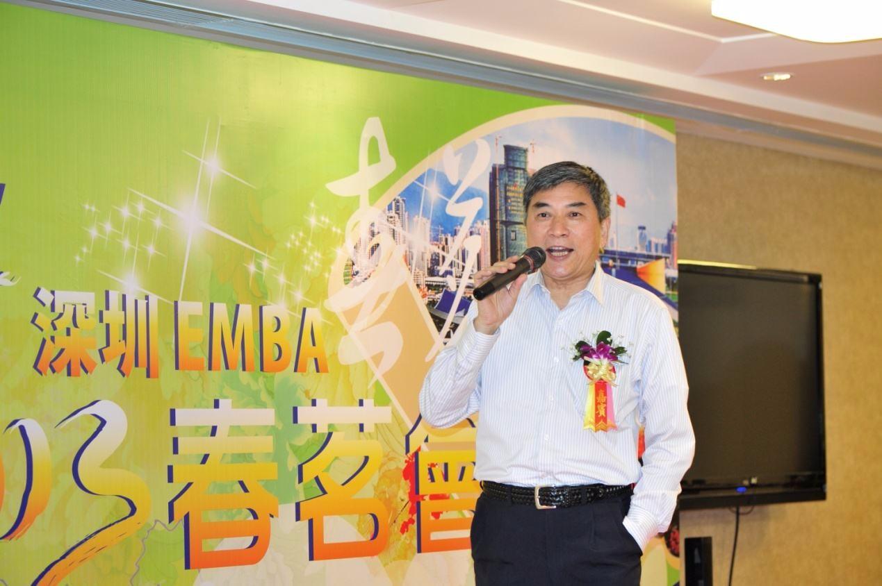 天津大学深圳 emba 2013春茗会获得圆满成功