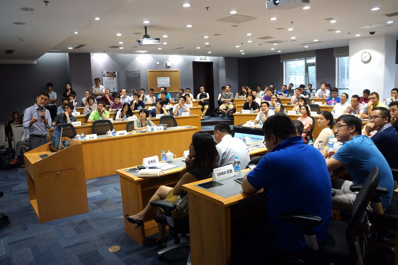 北京大学光华管理学院EMBA上课图集-