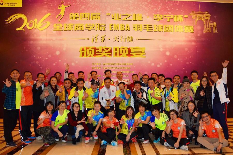 暨南大学EMBA羽毛球比赛活动-