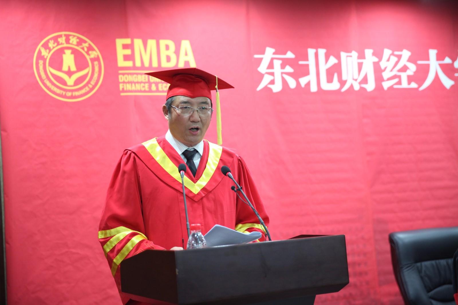 东北财经大学2015级EMBA学位授予仪式-东北财经大学2015级EMBA学位授予仪式