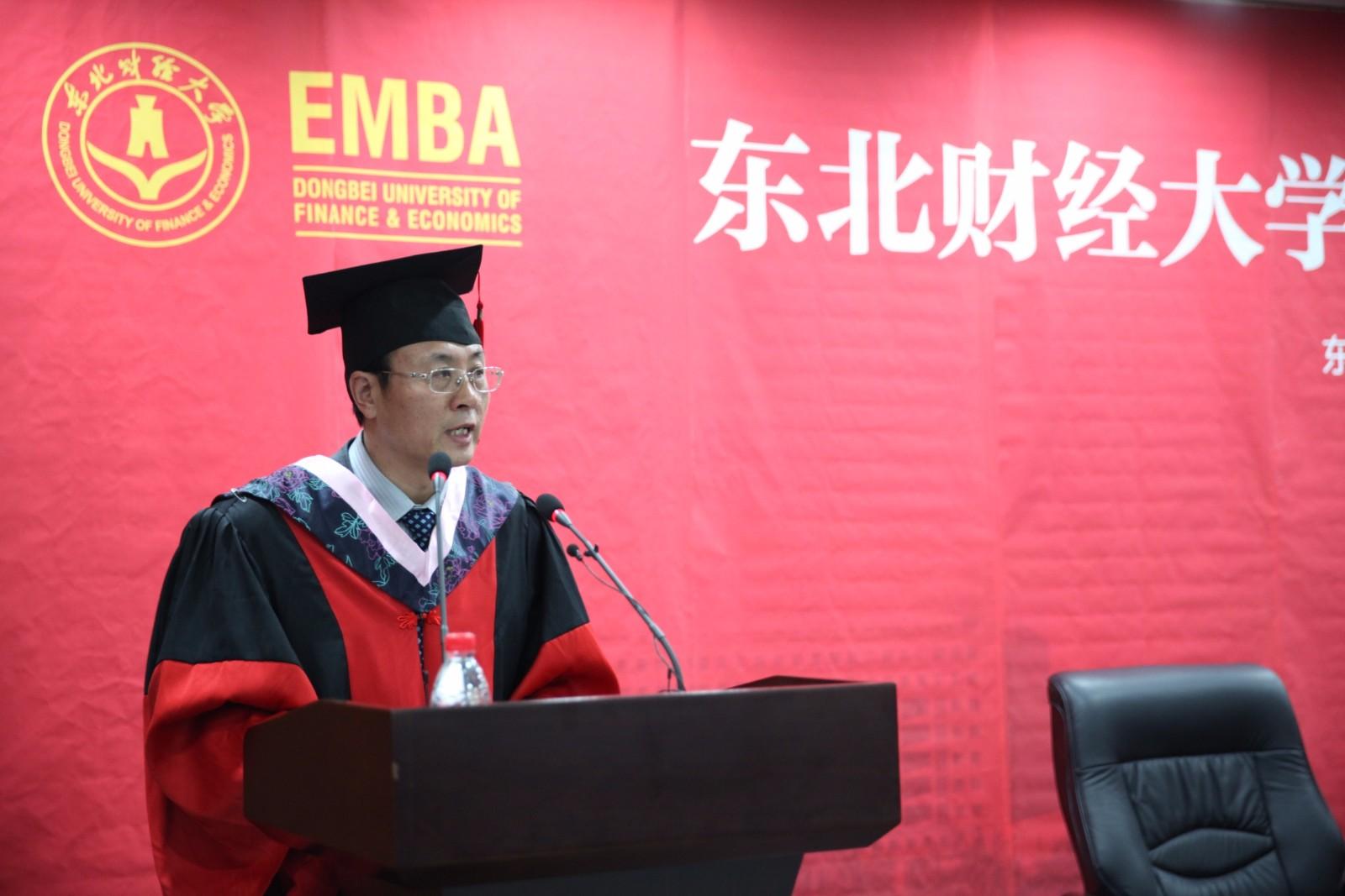 东北财经大学2015级EMBA学位授予仪式-
