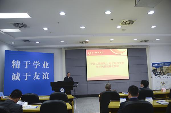 电子科技大学EMBA第二十七期开学典礼