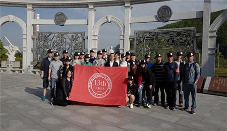 中国人民大学EMBA移动课堂-