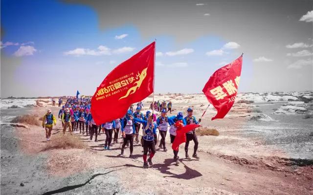 湖南大学EMBA荣获戈壁挑战赛四项大奖