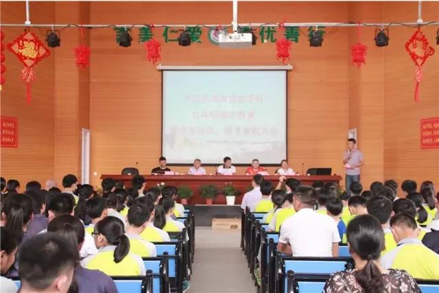 湖南大学EMBA公益活动