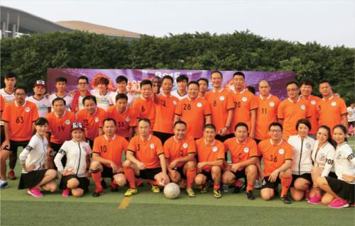 华南理工大学EMBA足球协会