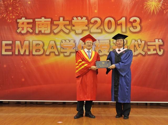 东南大学2013EMBA学位授予仪式-东南大学2013EMBA学位授予仪式