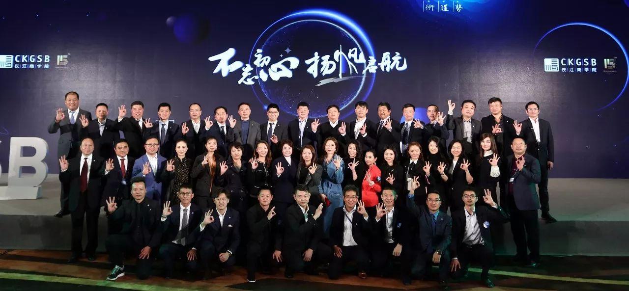 长江商学院EMBA31期学员-长江商学院EMBA31期学员