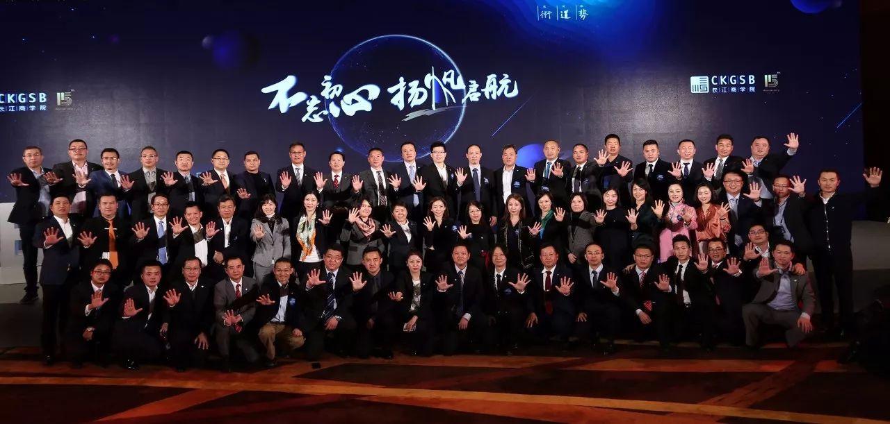 长江商学院EMBA31期学员-