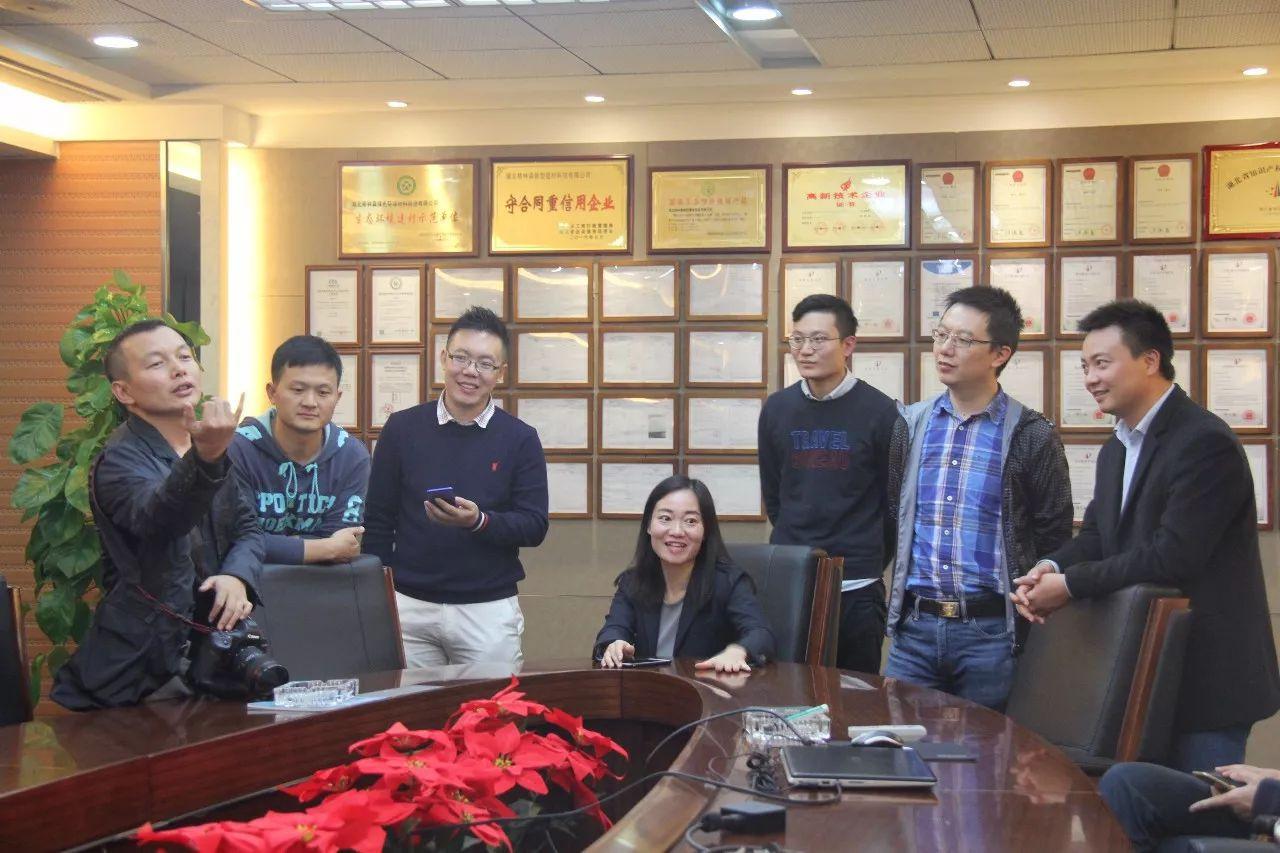 华中科技大学EMBA16秋学员到格林森参观学习-