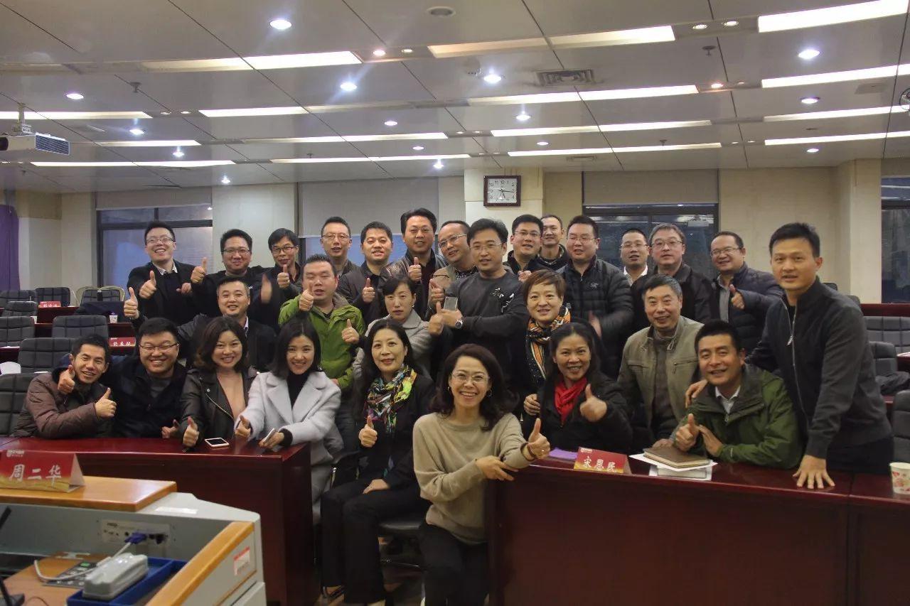 华中科技大学EMBA11月课程纪实-