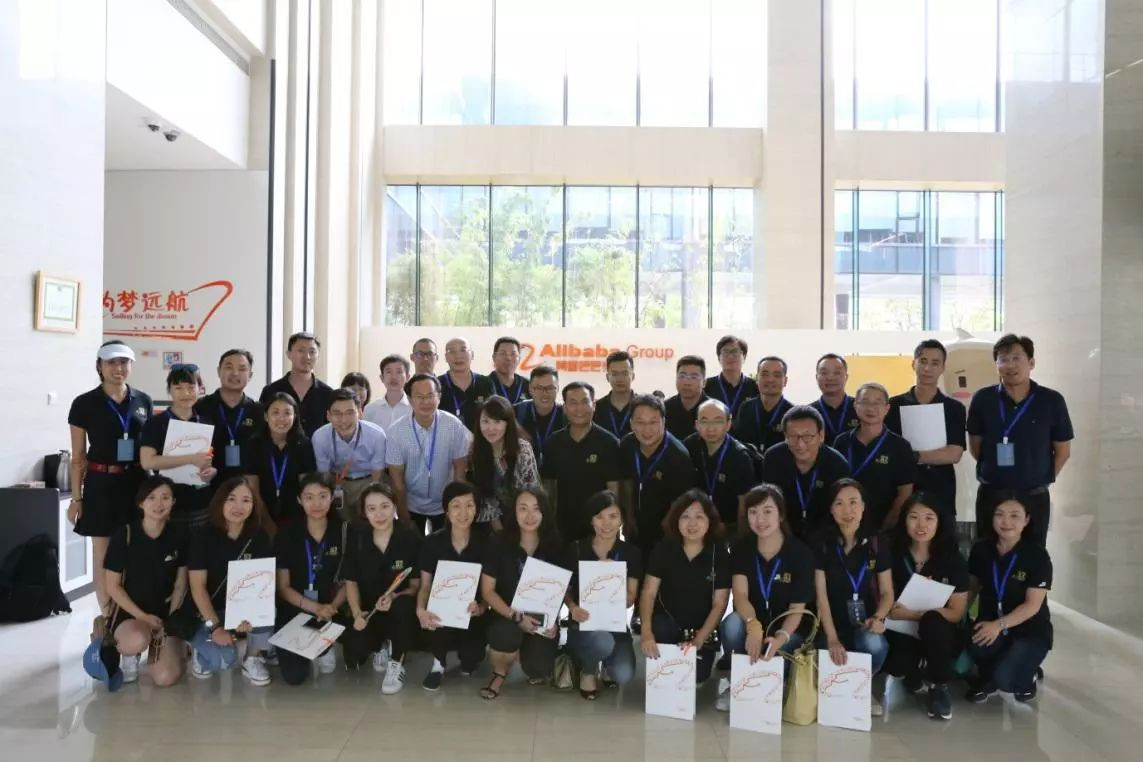 对外EMBA52班杭州移动课堂-