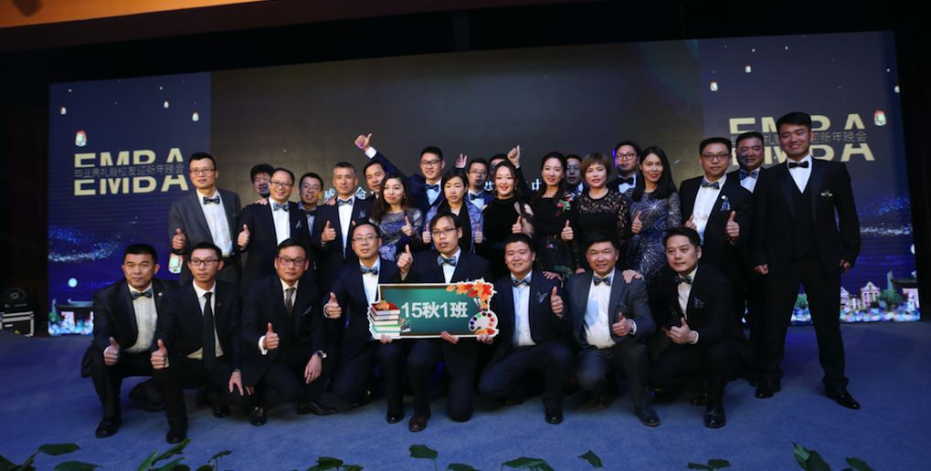 上海交通大学EMBA2015级学员-上海交通大学EMBA2015级学员