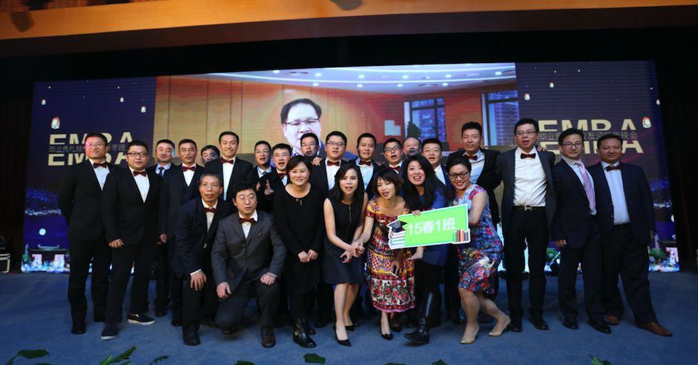 上海交通大学EMBA2015级学员
