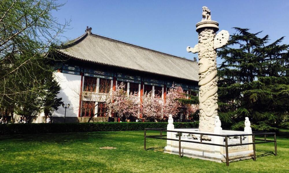 北京大学光华管理学院校园风景-
