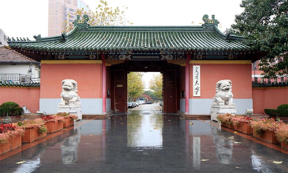 上海交通大学校园实景-