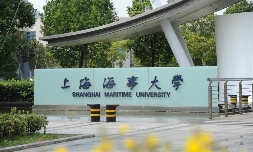 上海海事大学校园实景-
