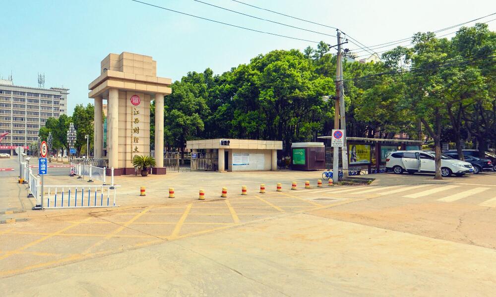 江西财经大学校园实景