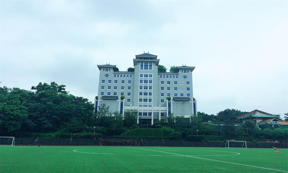重庆大学校园实景-重庆大学校园实景