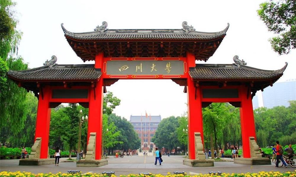 四川大学校园风景-