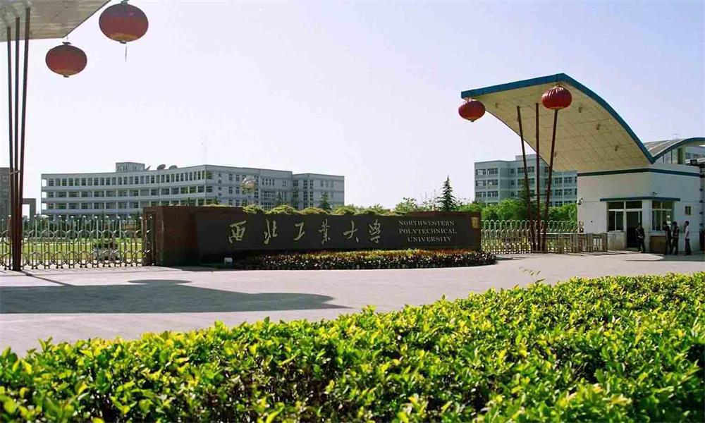 西北工业大学校园实景-