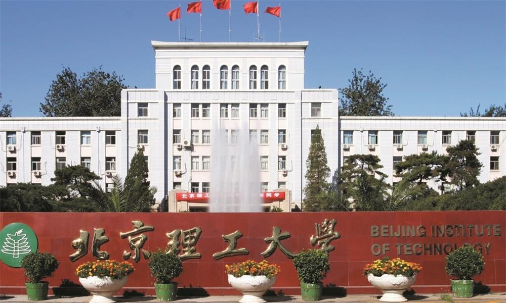 北京理工大学校园实景-北京理工大学校园风光