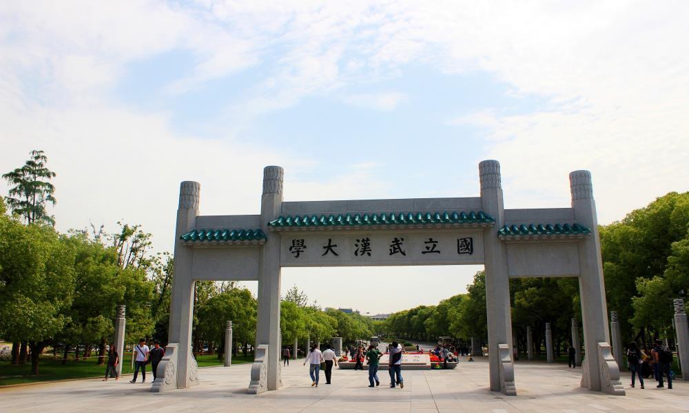 武汉大学校园实景