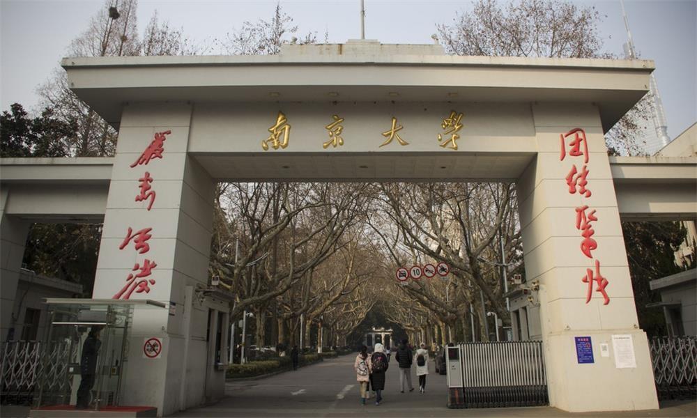 南京大学校园实景-校园实景