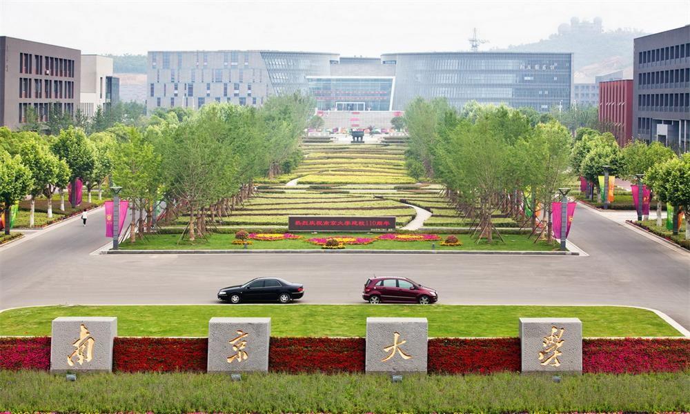 南京大学校园实景-