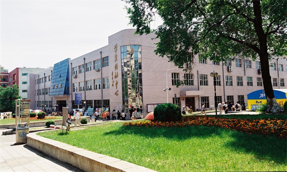 哈尔滨工业大学活动中心-