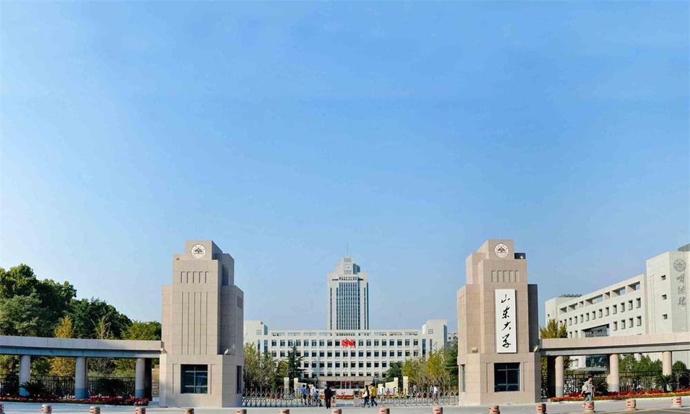 山东大学校园风景-