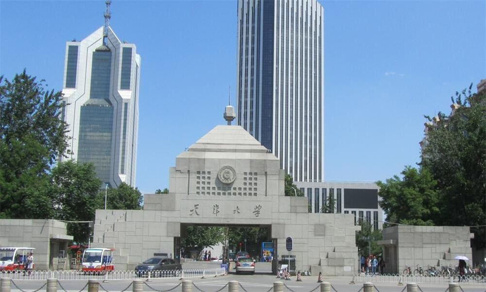 天津大学校园实景
