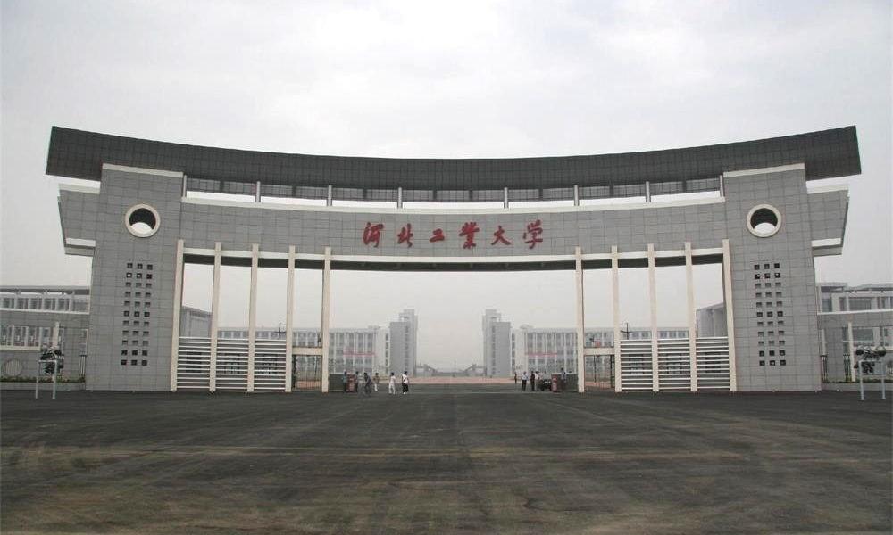 河北工业大学校园实景-