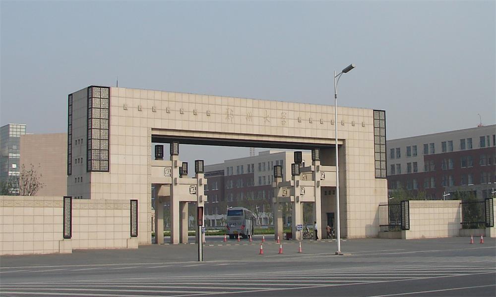 郑州大学校园实景-